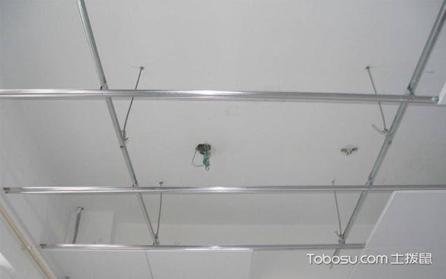 铝扣板吊顶安装流程第四步