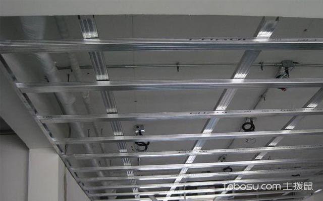 铝扣板吊顶安装流程第五步