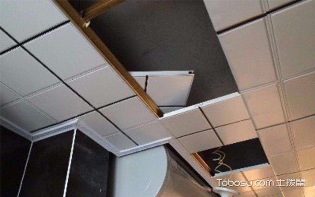铝扣板吊顶安装流程第六步