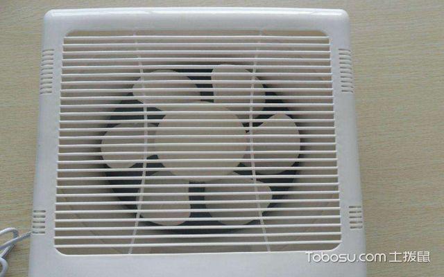 家用排气扇怎么保养