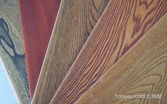 实木复合地板的优势