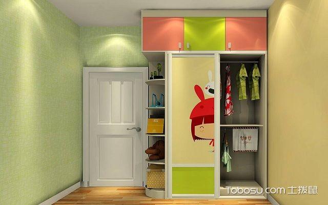 儿童衣柜如何选购之尺寸