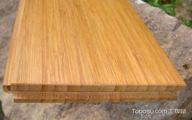 竹地板品牌
