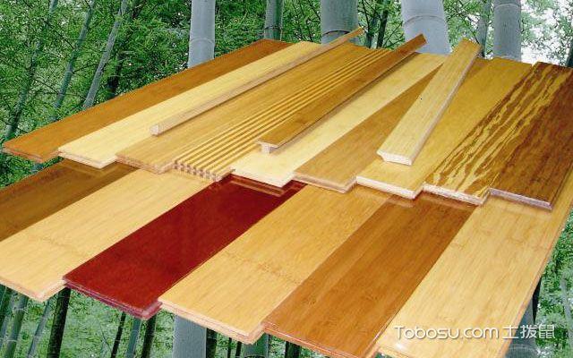 十大竹地板品牌