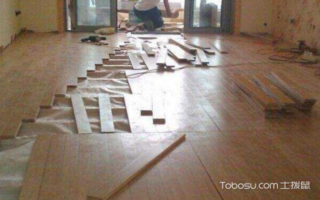强化地板的铺法是什么?