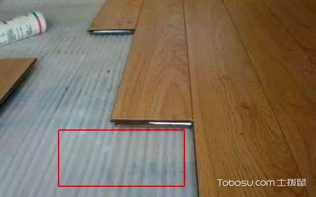 复合木地板安装流程