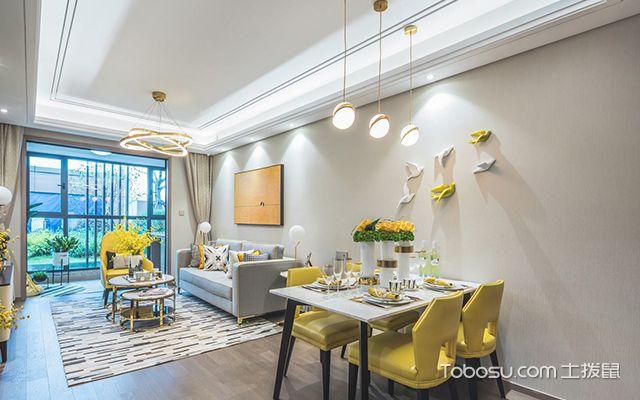 95平米三室两厅装修案例—餐厅