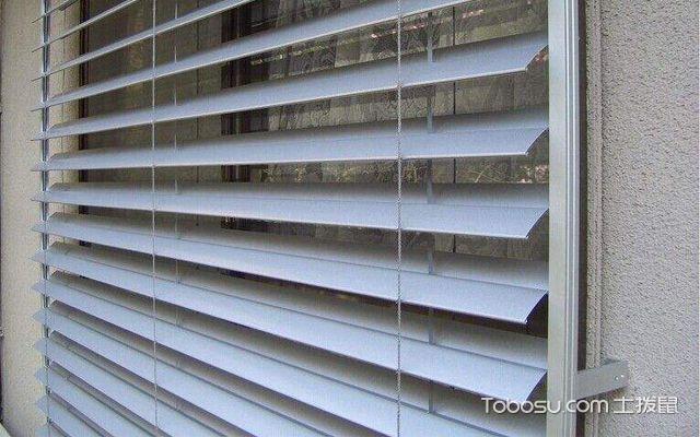 铝合金百叶窗的选购技巧是什么