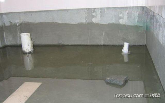 地面做防水的步骤详解