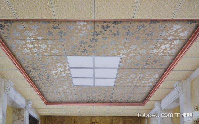 铝扣板吊顶用什么灯