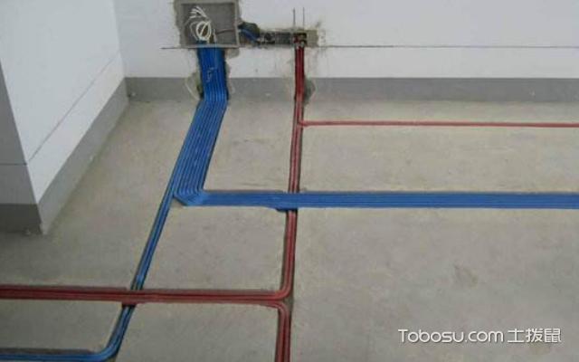 水电装修 简介
