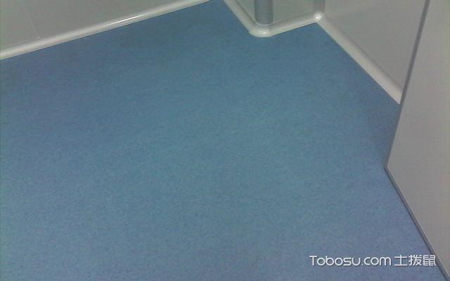 塑胶地板的保养方法总结