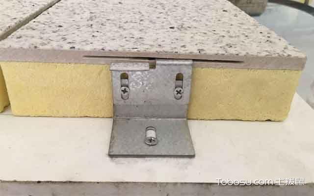安装外墙保温板的好处是什么