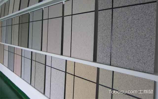 安装外墙保温板的好处