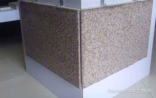 安装外墙保温板的优势