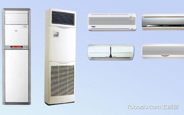 定频和变频空调有什么区别
