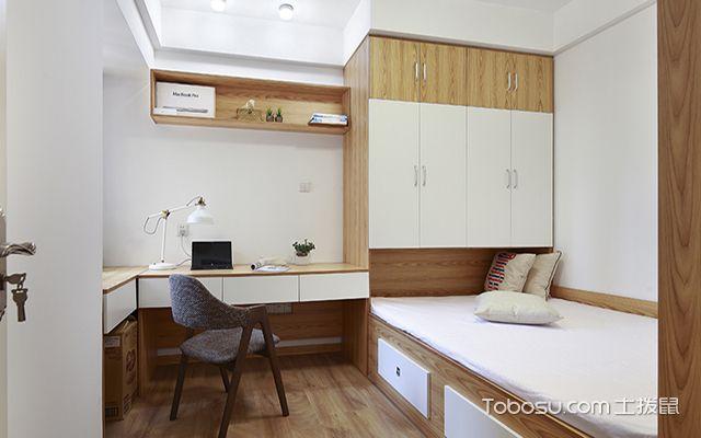 书房兼卧室装修效果图设计,实用美观两不误