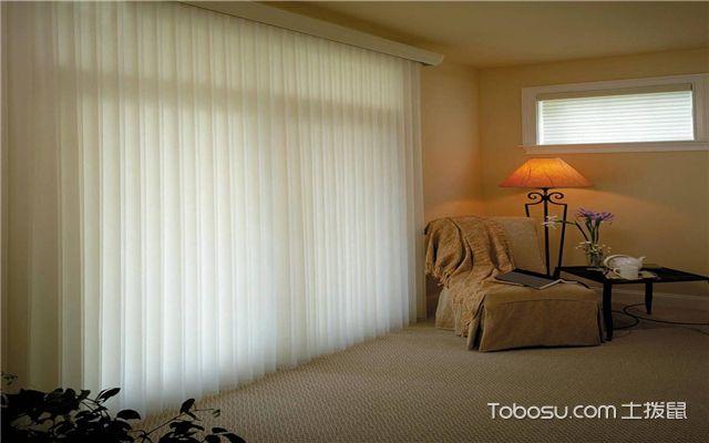 家用窗帘如何选择-窗帘种类