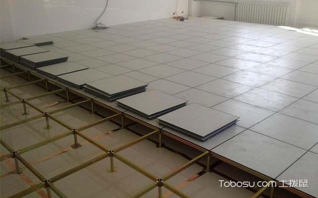 防静电地板的优缺点详解