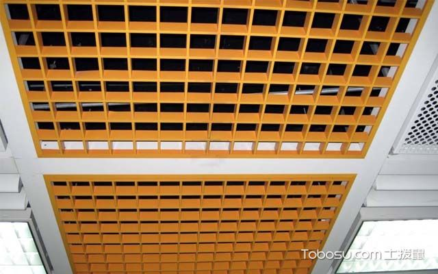 木格栅吊顶安装步骤