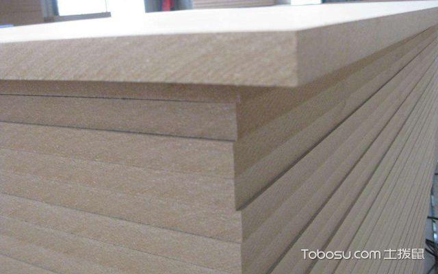 高密度板的优缺点4