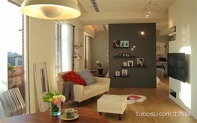 小户型客厅家具如何摆放