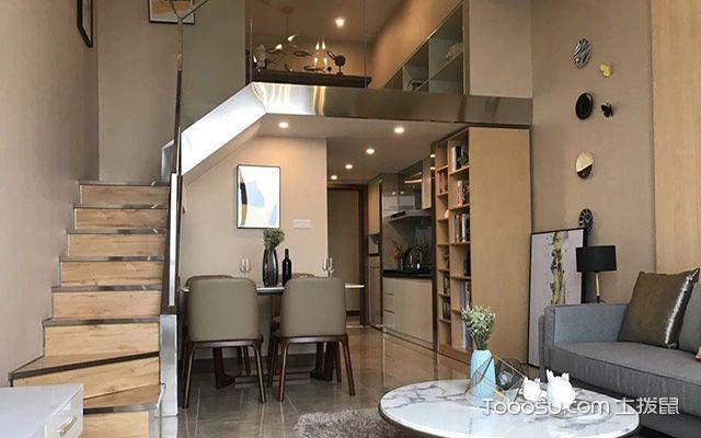 复式小户型装修扩容的技巧之合理划分房屋空间