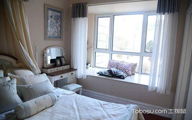 卧带飘窗装修设计图之休闲区