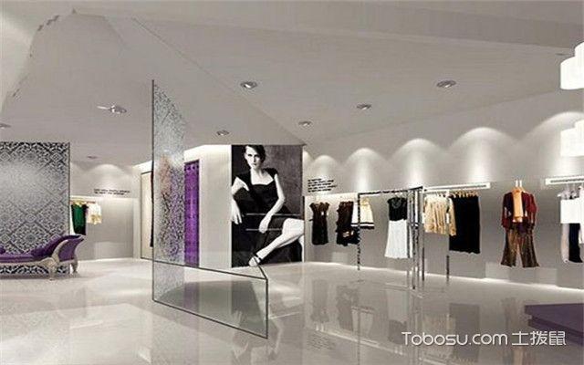 个性服装店装修风格设计