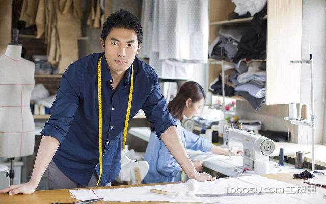 小型服装工作室装修风格有哪些