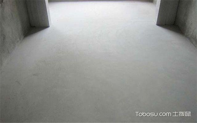 强化地板怎么安装之地面找平