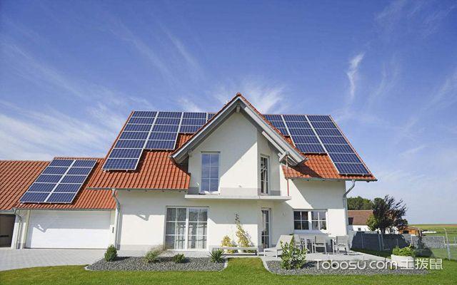 太阳能房屋设计案例1
