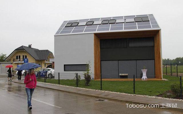 太阳能房屋设计案例4