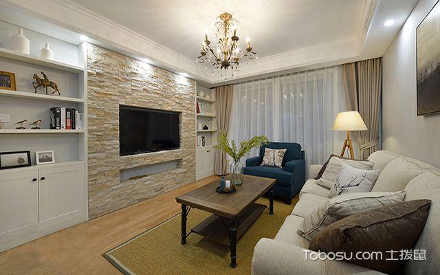95平米两室两厅装修效果图之客厅