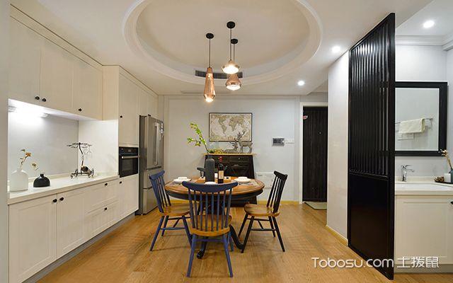95平米两室两厅装修效果图之餐厅