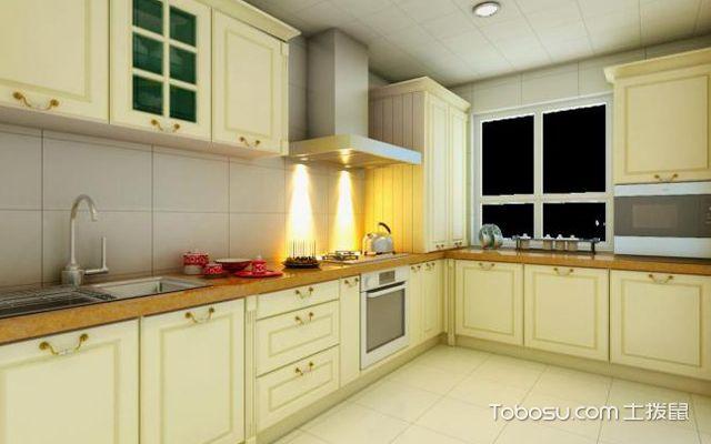 厨房在什么方位风水比较好