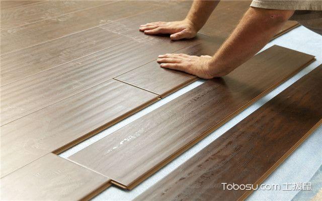 实木复合地板安装之地板拼接
