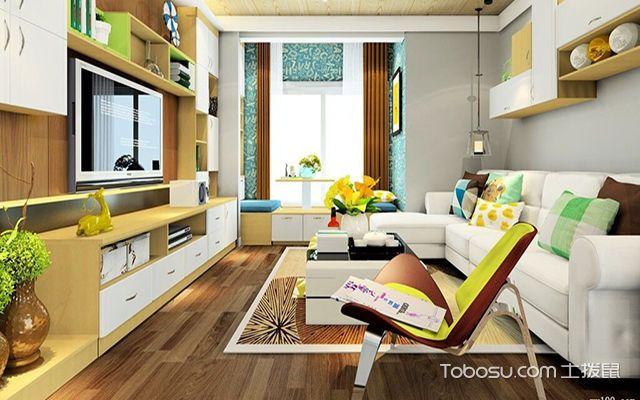 现代简约小户型装修注意事项之房屋风格设计