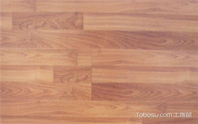 强化木地板怎么铺之安装注意事项