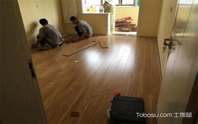 强化木地板怎么铺之踢脚线