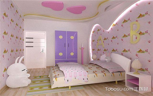 儿童房粉色壁纸之流氓兔