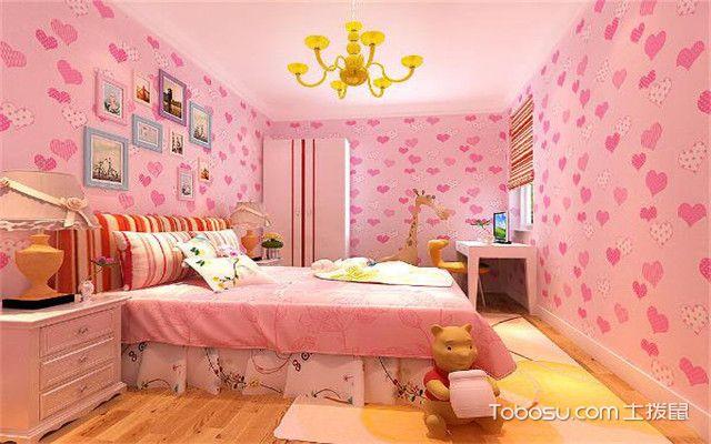儿童房粉色壁纸之黄色吊灯
