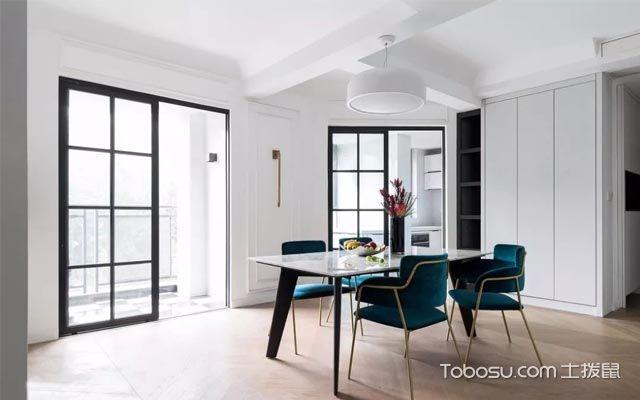 116平米三室两厅现代风格装修图片