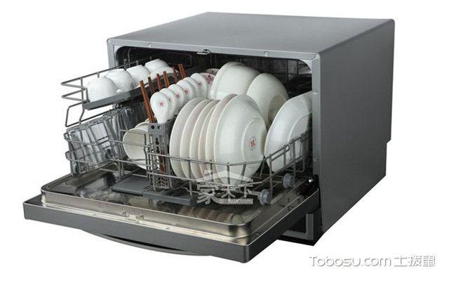 洗碗机保养注意事项