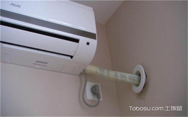 空调安装流程之空调打孔