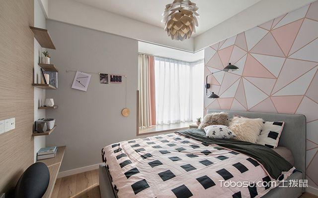 98平北欧风格两室两厅设计—主卧