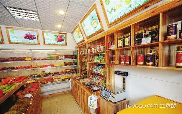 小型水果店怎么u乐娱乐平台比较好之店面规划