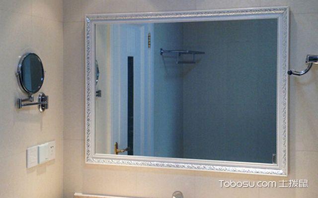 镜子安装注意事项—案例1