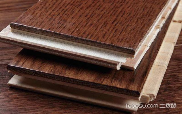 三层实木地板的优缺点有哪些
