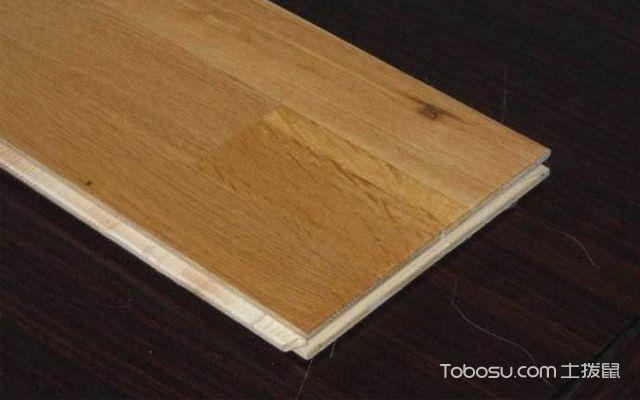 三层实木地板的优缺点和挑选技巧